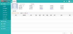 美萍瑜伽馆管理系统互联网版