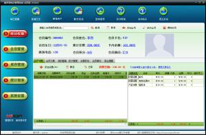 http://www.liwwu.com/upload/images/2020/12/t_92063e0ab4db07f1.jpg