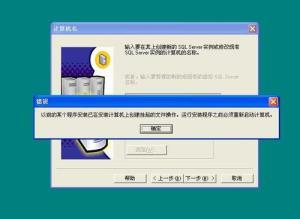 http://www.liwwu.com/upload/images/2020/12/t_b44def28aceedeac.jpg