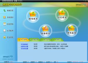 http://www.liwwu.com/upload/images/2020/12/t_b52f87eab5a02833.jpg
